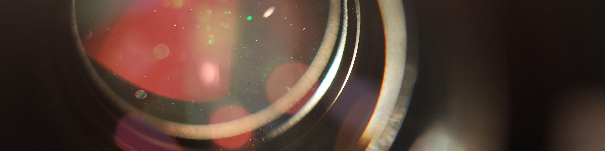 Titelbild Datenschutz: Objektivlinse